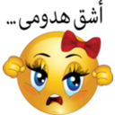 Angry Girl Smiley Emoticon
