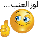 Thumbs Up Smiley Emoticon