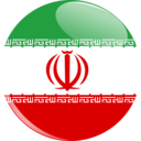 Iran Flag Button
